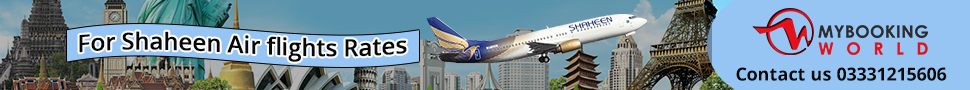 Shaheen Air flights online in low price